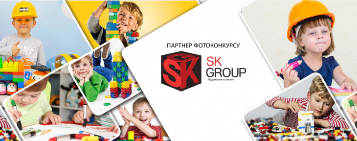 """Фотоконкурс  для дітей """"Будуємо Хмельницький"""""""