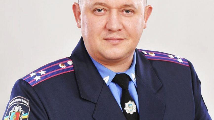 У Хмельницькому звільнили начальника поліції Онісьєва