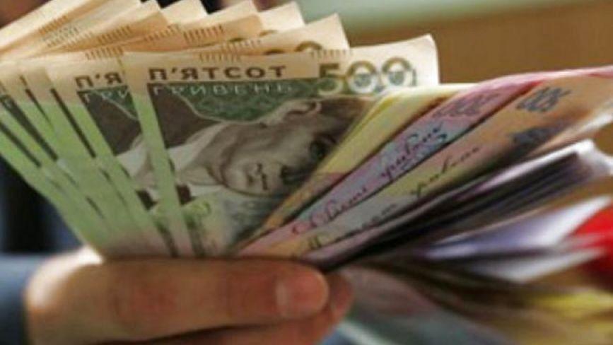 """""""Бюджетний піар"""": кому і скільки Хмельницька міськрада платила за рекламу"""