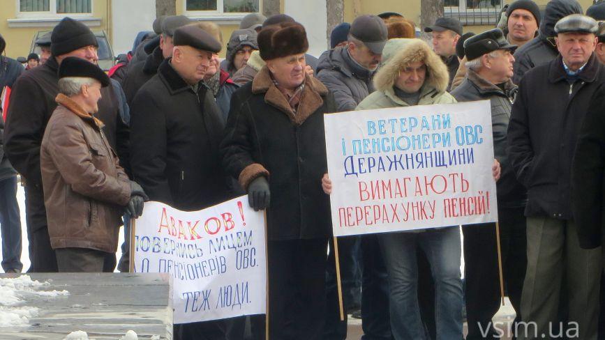 Нові пенсії і відставка Авакова. На хмельницькому майдані мітингували ветерани МВС