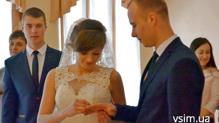 Коли День закоханих - справжнє свято: як одружуються хмельничани на Валентина