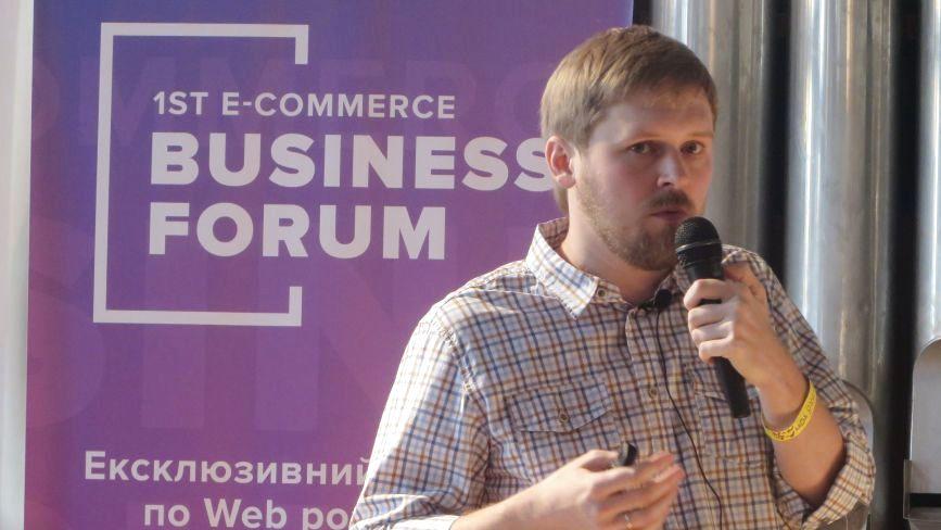 Перший бізнес-форум у Хмельницькому: про що говорили спікери