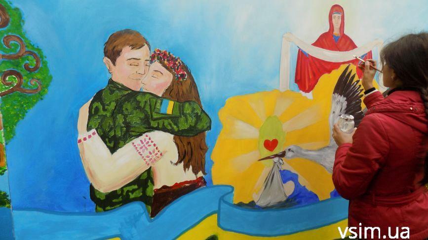 На Проскурівській Хмельницький малювали