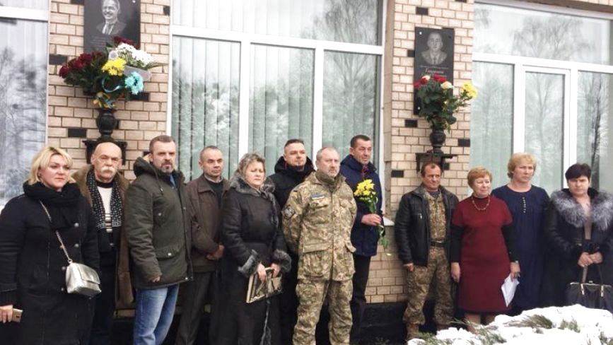Музей пам'яті Героям відкрили на Шепетівщині