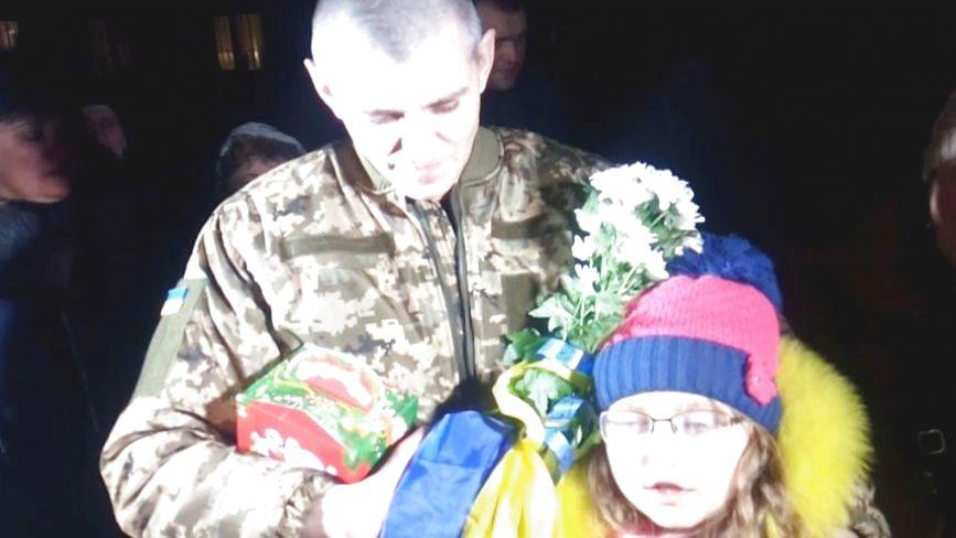 «Мій тато герой!»:- з полону терористів до Хмельницького повернувся Микола Ніколюк (ВІДЕО)