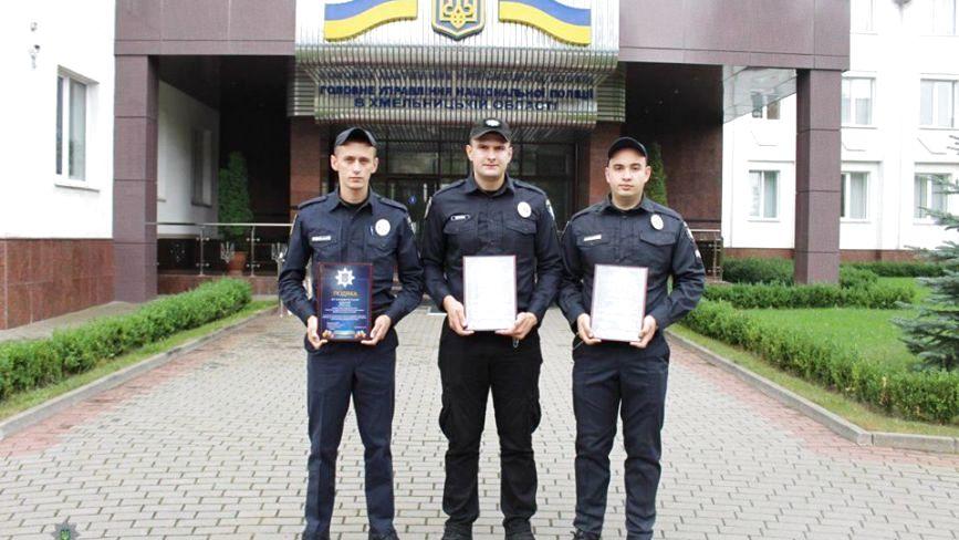 """Троє хмельницьких патрульних отримали нагороди за """"блискучу"""" роботу"""