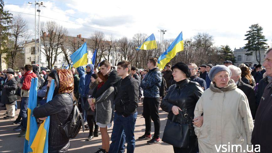 «Все, як завжди, — зігнали»: яким був виступ Петра Порошенка у Хмельницькому (ФОТО)