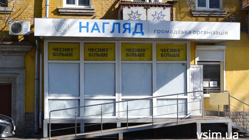 На Володимирській зникли плакати з кандидатом, які розмістили з порушенням