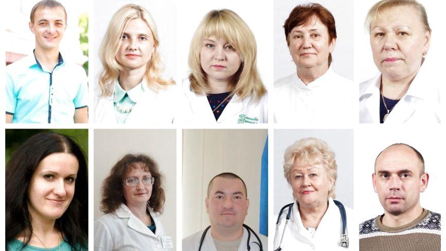 Річниця медреформи: рейтинг сімейних лікарів, до яких йдуть найбільше