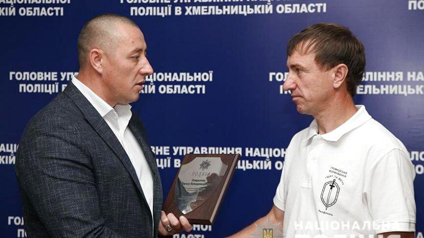 Головний коп Хмельниччини нагородив чоловіка, який допоміг поліції затримати злодіїв