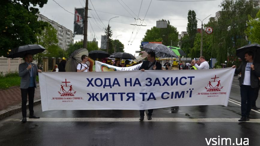 У Хмельницькому пройшов марш «За традиційні сімейні цінності» (ФОТО)