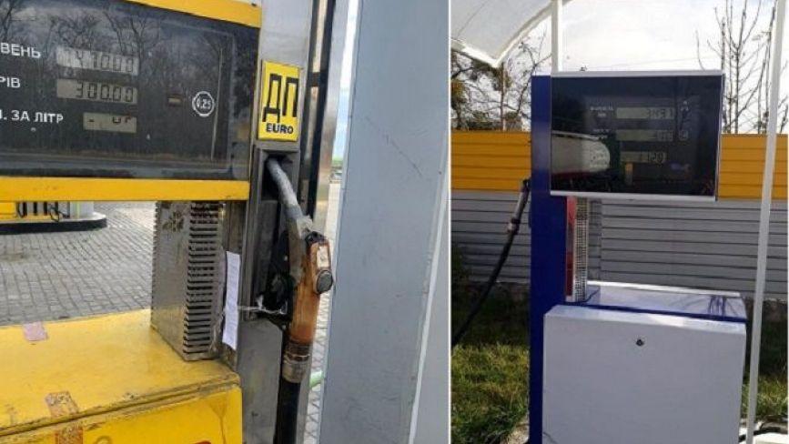 Пального на майже 3 мільйони вилучили з незаконних АЗС на Хмельниччині (ФОТО)