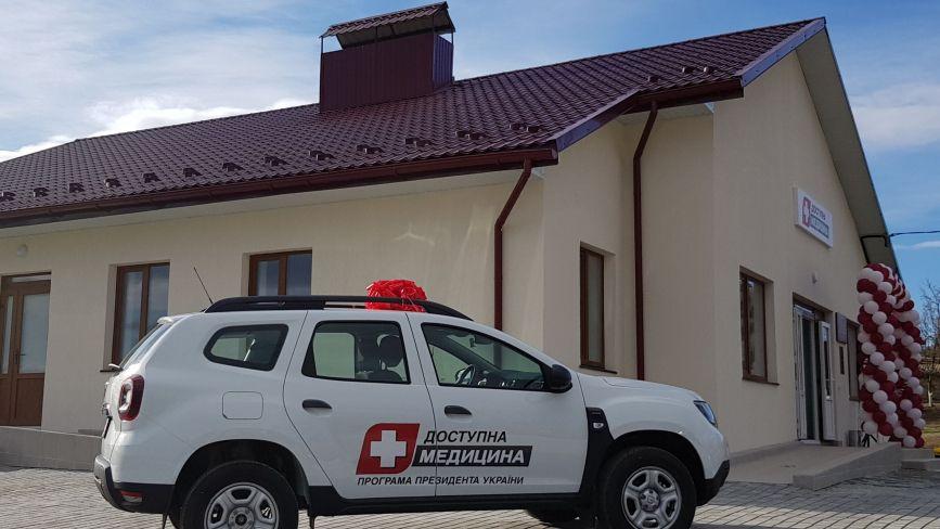 На Кам'янеччині відкрили нову амбулаторію (ФОТО)
