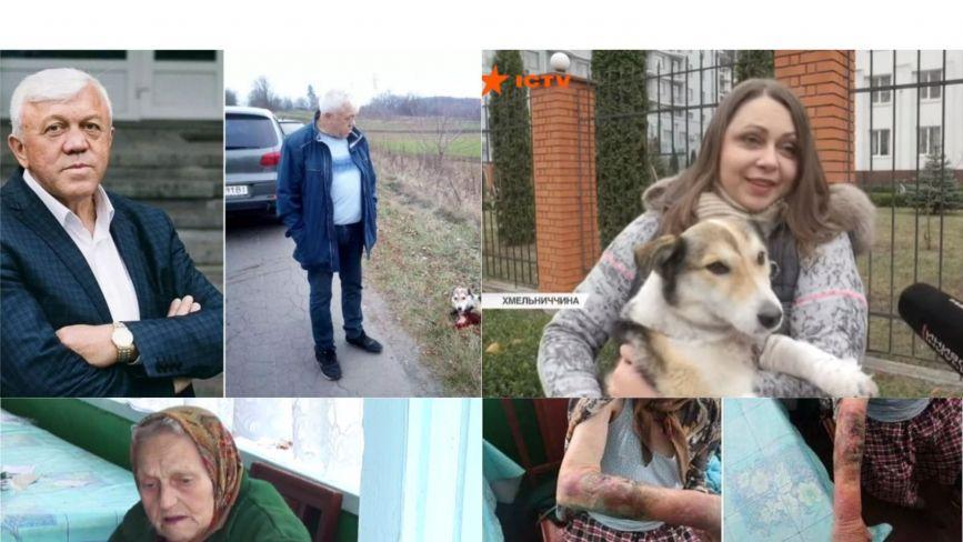 Хмельницький чиновник, який тягнув за машиною собаку, розповів свою версію подій