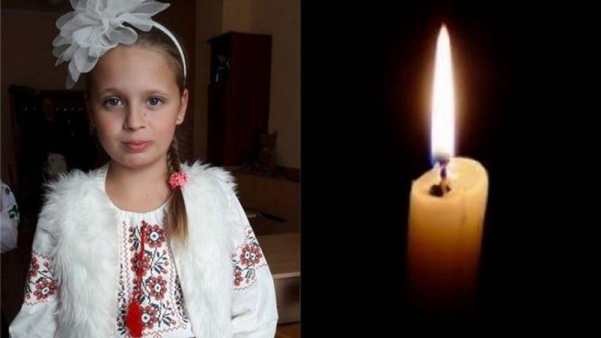 40 днів без Софії Чорнобай: за слідчого взялося ДБР