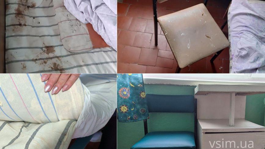 """Хмельничанка Ксенія поскаржилася на """"нелюдські умови"""" в інфекційній лікарні. Ми перевірили"""