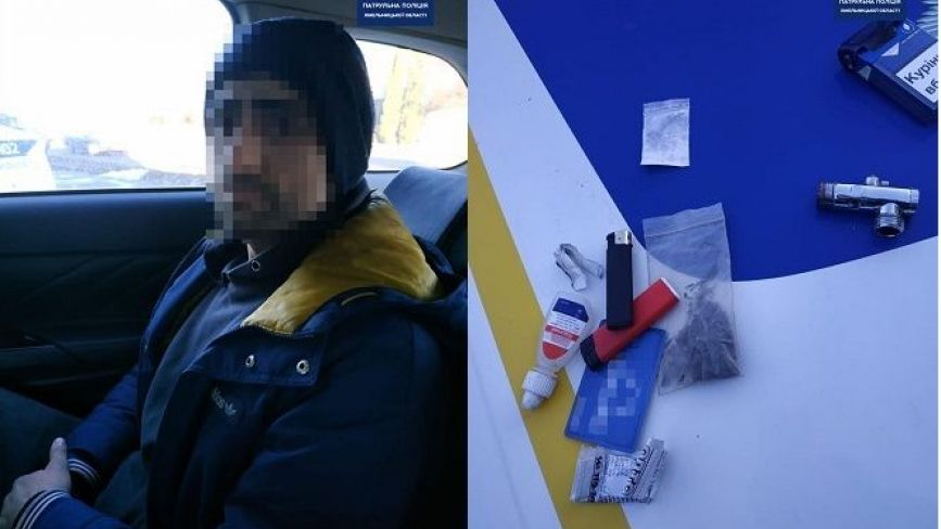 """У Хмельницькому зупинили водія """"під кайфом"""" з наркотиками"""
