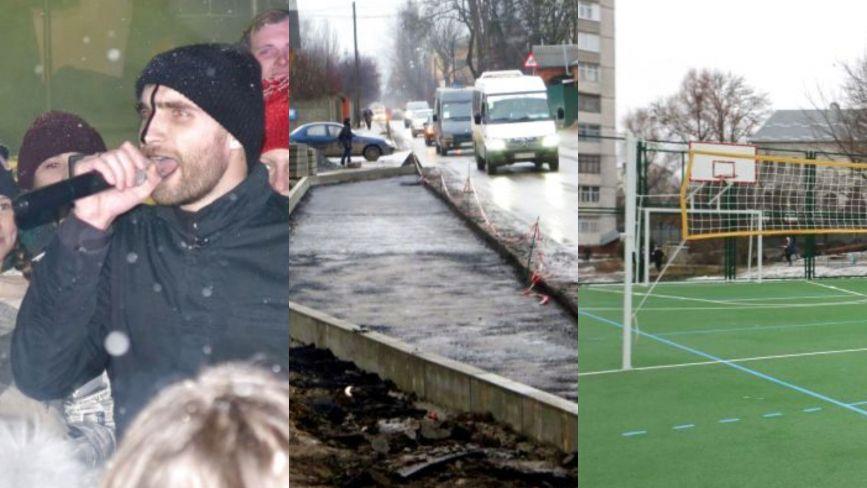 Історія в новинах: що відбувалося у Хмельницькому 13 грудня