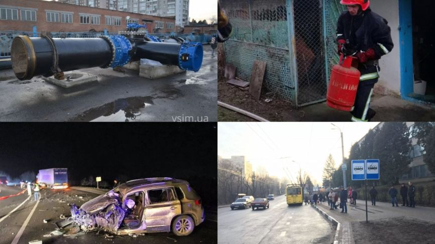Хмельницький без води та пожежа на Заводській: ТОП-5 подій тижня