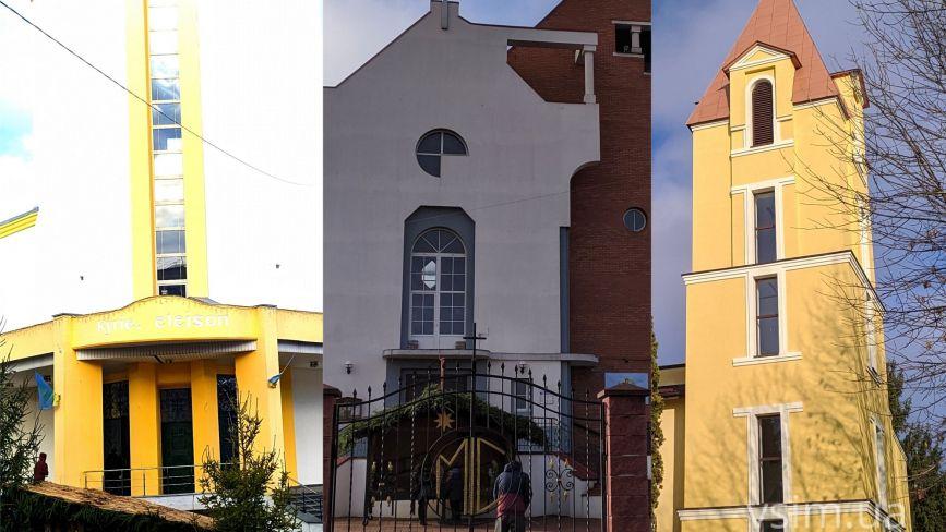 Розклад різдвяних богослужінь у костелах Хмельницького