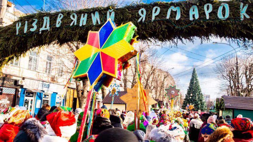 """""""Є що доопрацювати"""": міська влада підбила підсумки Різдвяного ярмарку"""