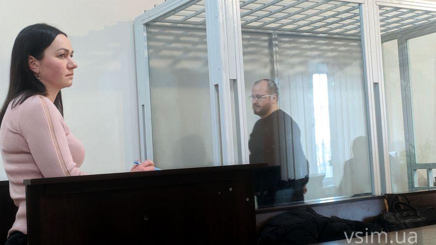 """""""Вирок не за горами"""": стала відома дата завершення судового процесу по """"справі Миколаїва"""""""