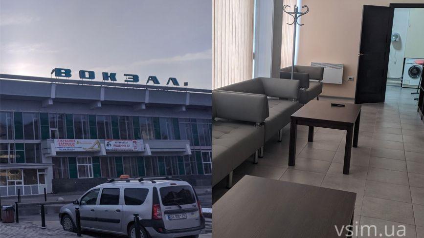 На залізничному вокзалі у Хмельницькому відкрили зал підвищеного комфорту (ФОТО)