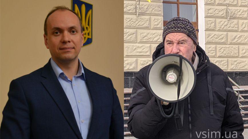 """""""Проплачена акція"""": голова ОДА прокоментував мітинг підприємців у Хмельницькому"""