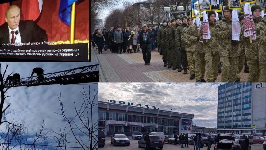 Гучне затримання, нові кадри та марш пам'яті: ТОП новини тижня у Хмельницькому