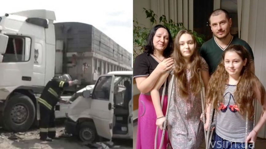 Багатодітна родина із Хмельницького постраждала у ДТП. Дві сестрички потребують допомоги