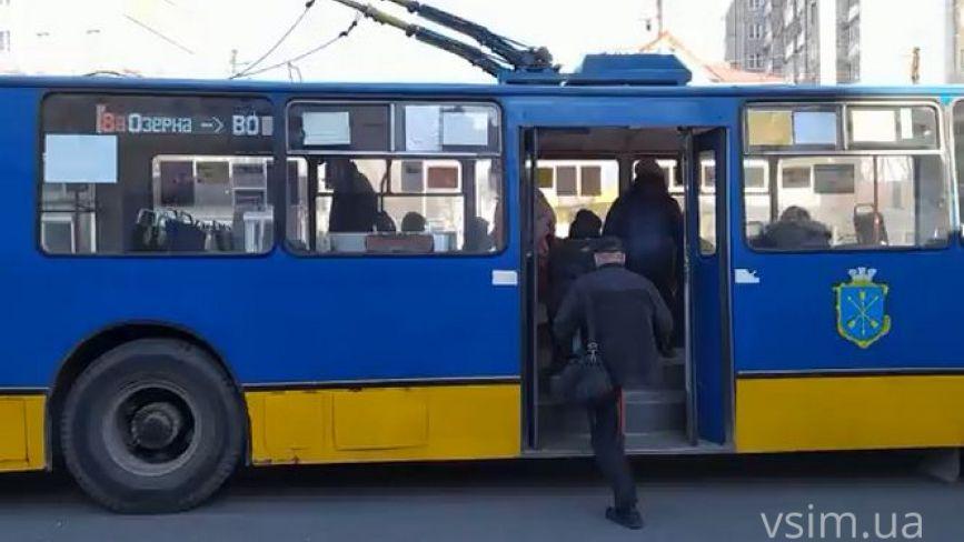 У Хмельницькому можуть повністю зупинити рух громадського транспорту. Чому?