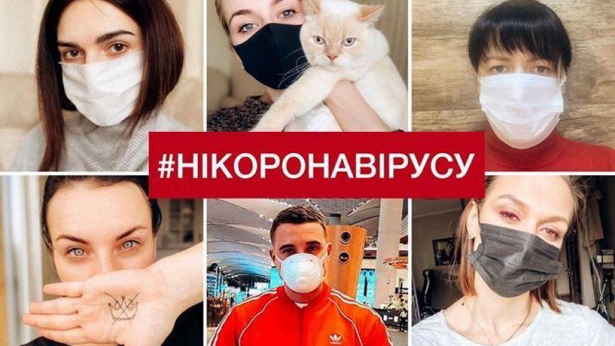 """""""Моя хата з краю - цього разу не прокатить"""": топ-блогери Хмельницького збирають допомогу для медиків"""