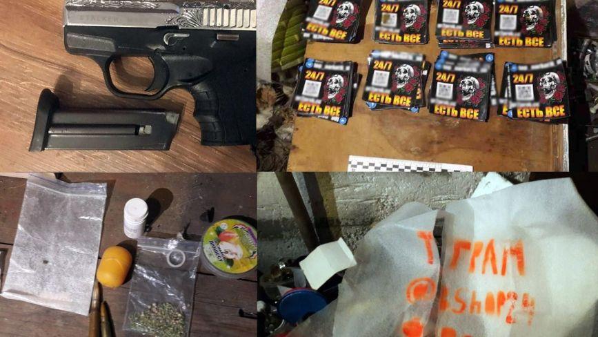 Хмельницькі полісмени викрили міжрегіональну банду наркоторговців (ФОТО)