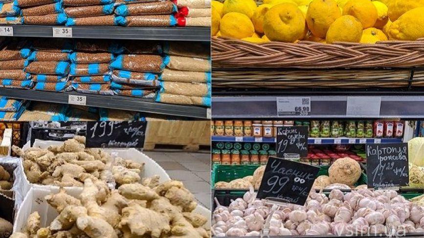 Скільки коштують гречка, імбир, лимони та часник у супермаркетах Хмельницького