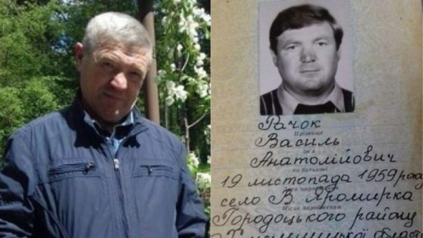 """""""Жінка в розпачі"""": у Хмельницькому зник чоловік з розладами пам'яті"""