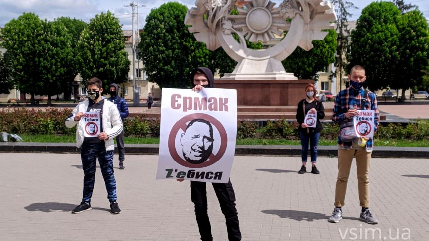 Акції протесту проти Андрія Єрмака пройшли по всій Україні: що було у Хмельницькому