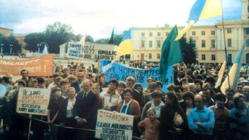 «Так, підтверджую»: як хмельничани обирали незалежність у 1991 році