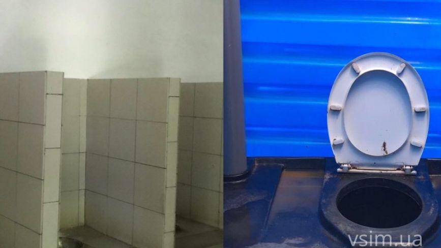 Де в центрі Хмельницького сходити в туалет й не засмердітися: огляд громадських вбиралень