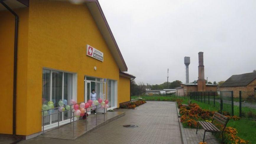 На Хмельниччині запрацювала нова амбулаторія за 8 мільйонів гривень  (ФОТО)