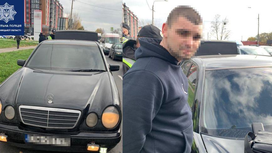 """У Хмельницькому спіймали 25-річного водія """"під кайфом"""" та з наркотиками (ФОТО)"""