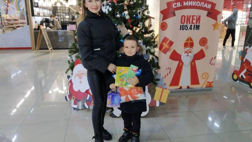 Хмельницька дітвора привітала Святого Миколая та отримали подарунки (Новини компаній)