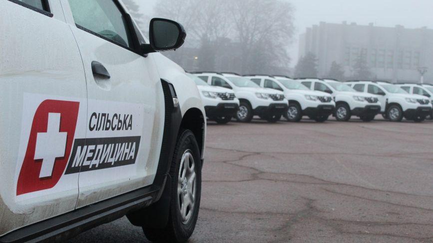 Сімейні лікарі Хмельниччини отримали новенькі Renault за понад 13 мільйонів гривень