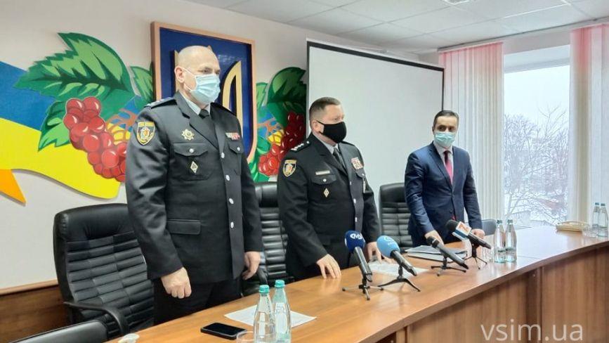 У Хмельницькому районному відділенні поліції новий керівник