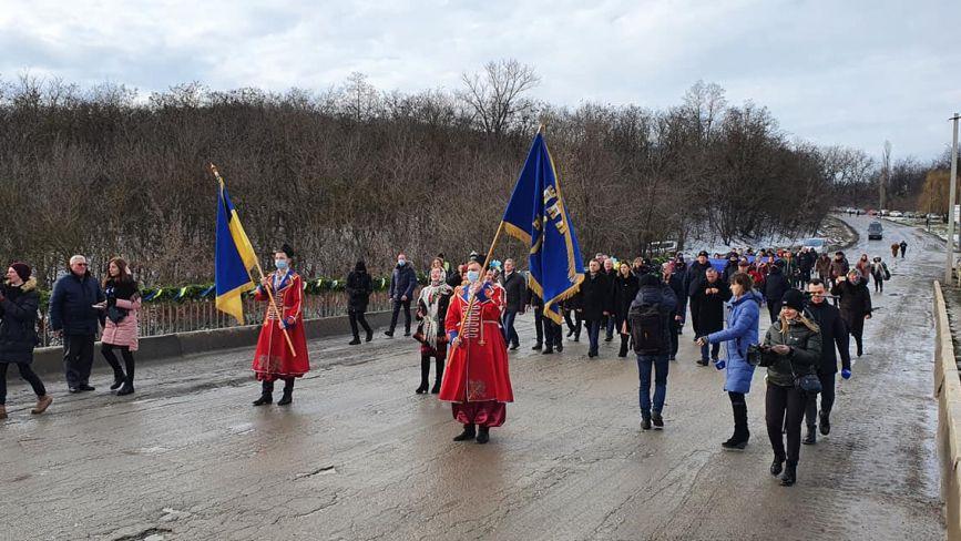 Свято єдності: як хмельничани відзначили День Соборності