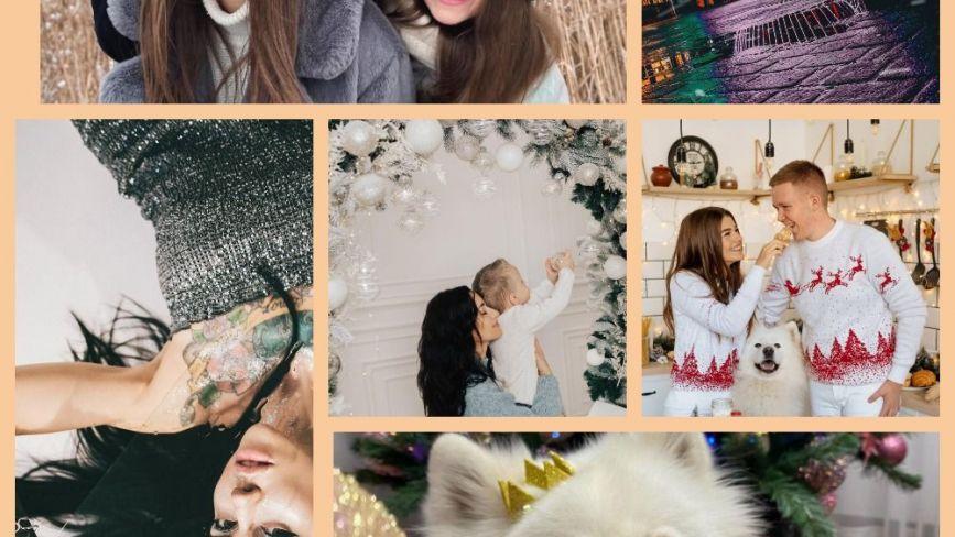 ТОП-10 фото січня, які хмельничани публікували в Instagram