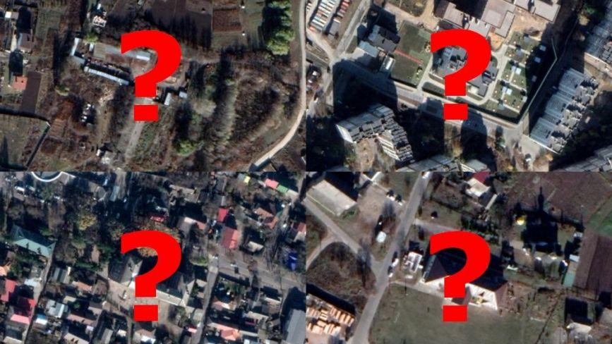 Впізнайте будівлю в Хмельницькому за фото з космосу (ТЕСТ)