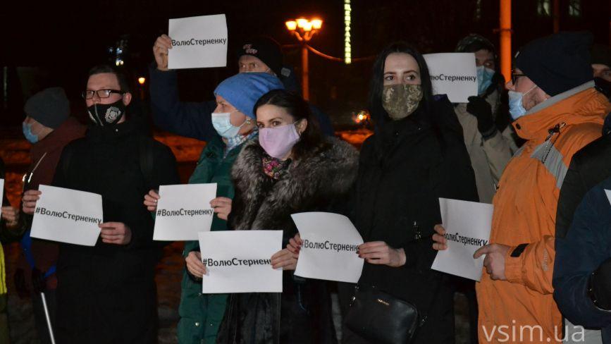 «#ВолюСтерненку»: на майдані пройшла акція на підтримку українського активіста (ФОТО)