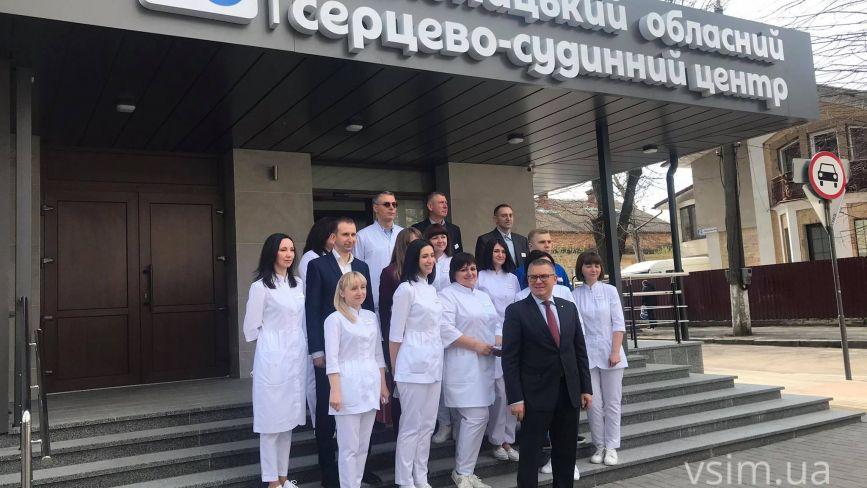 У Хмельницькому відкрили новий медзаклад, де будуть проводити трансплантацію серця