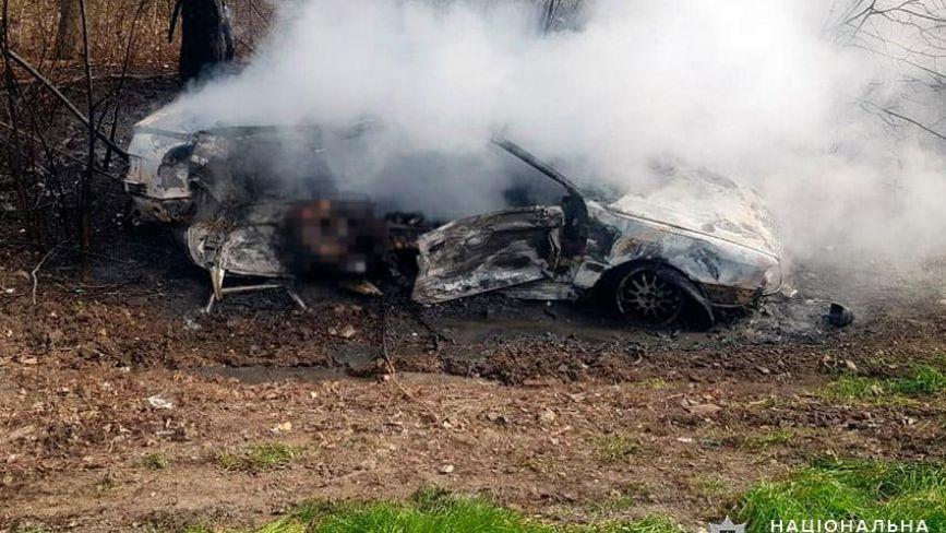 ДТП поблизу Хмельницького: в «Audi» згоріли жінка і підліток
