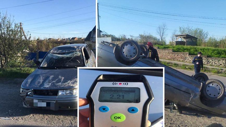 Автомобіль догори дном. П'яний водій влаштував ДТП на Хмельниччині (ФОТО)